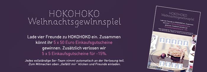 Blog: HOKOHOKO.com, Facebook Weihnachtsgewinnspiel